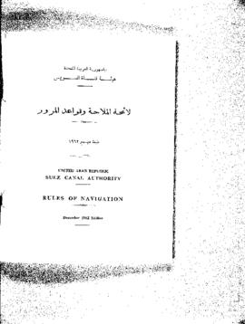 Suez Canal Authority - Rules of Navigation